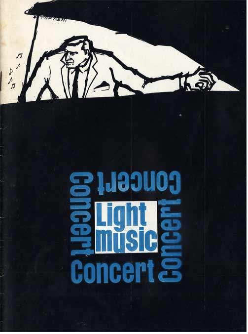 68年11月軽音楽部定期演奏会パンフレット