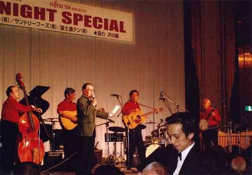 05年10月神戸ジャズストリート前夜祭。(新神戸オリエンタルホテル)